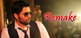 nara-rohith-doing-a-tamil-movie-remake