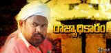 rajyadhikaram-is-r-narayana-murthy-next-movie
