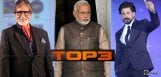 amitabh-sharukhkhan-modi-in-top50