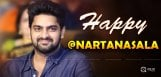 naga-shaurya-talks-about-nartanasala
