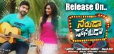 sumanth-narudadonoruda-movie-release-date