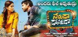 heroes-on-sumanth-naruda-donoruda-film