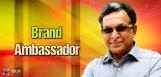 nasser-new-brand-ambassador-of-unicef