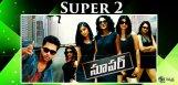 navdeep-to-host-super-reality-show-season2