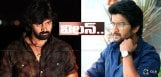 naveen-chandra-to-play-villain-in-nani-nenu-local