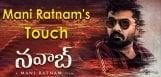 mani-ratnam-nawab-movie-details