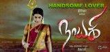 actor-ganesh-doing-lead-role-in-trisha-nayagi-film