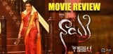 trisha-nayaki-movie-review-and-ratings
