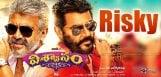 telugu-viswasam-release-is-a-risky-attempt