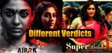 super-deluxe-is-a-hit-and-airaa-fails
