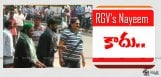 clarification-on-rgv-nayeem-movie