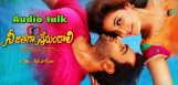 nee-jathaga-nenundali-audio-as-it-is-like-original