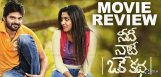 needi-naadi-oke-katha-telugu-movie-review-rating