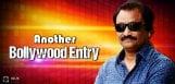 director-neelakanta-directs-maaya-hindi-remake