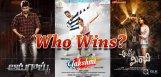 neevevaro-anthaku-minchi-lakshmi-movies