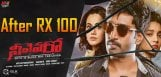 neevevaro-movie-story-resembles-rx100