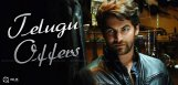 neil-nitin-mukesh-gets-telugu-film-offers