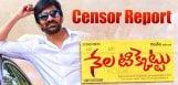 poor-censor-talk-for-nela-ticket