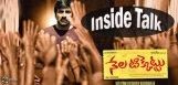 nela-ticket-inside-reports-release-date-