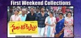 nela-ticket-losses-collections-details-