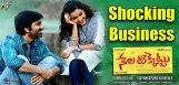 ravi-teja-nela-ticket-movie-business