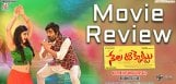 nela-ticket-telugu-movie-review-rating