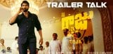 nenerajunenemantri-trailer-talk-rana-kajalaggarwal