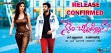Nenem-Chinna-Pillana-release-date-confirmed