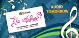 Nenem-Chinnapillana-Audio-Tomorrow