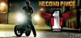 Nenokkadine-sold-for-record-price-in-KA