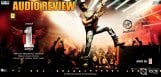 1-Nenokkadine-Audio-Review