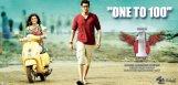 mahesh-nenokkadine-film-100-days-theaters-lsit