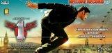 1-Nenokkadine-record-release-in-Nellore