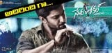 discussion-on-nani-nenulocal-firstlook