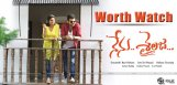 ram-nenu-sailaja-movie-trailer-talk
