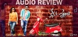 hero-ram-nenu-sailaja-audio-review