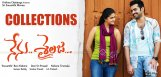 nenu-sailaja-movie-first-weekend-collections