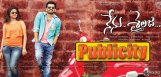 nenu-sailaja-movie-innovative-publicity