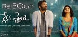 nenu-sailaja-movie-enters-rs30cr-club