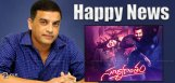dil-raju-taken-over-suryakantham-movie