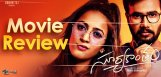 Suryakantham-Movie-Review-and-Rating