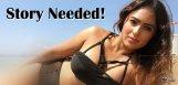 Woah-Nikesha-Patel-Wants-Bed-Rime-Story