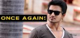 nikhil-next-movie-on-robbery-story-exclusive-news