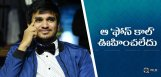 nikhil-surprised-by-alluarjun-phone-call