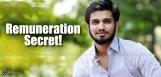 nikhil-remuneration-details