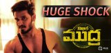 mudra-title-shock-for-hero-nikhil