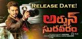 nikhil-arjun-suravaram-release-date-confirmed