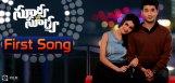 nikhil-surya-vs-surya-preme-santoshan-song-release