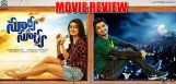 nikhil-surya-vs-surya-movie-review-and-ratings