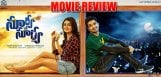 nikhil-surya-vs-surya-movie-review-and-ratings